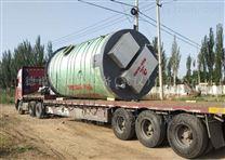 泰州  玻璃鋼一體化泵站 地埋式雨水防汛