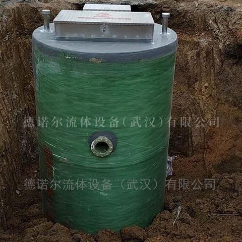 吉林一体化预制泵站厂家 玻璃钢 城市