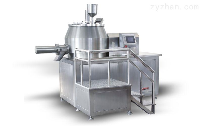 HLSG系列高效湿法制粒机