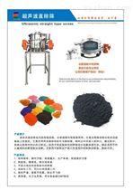 RA-800小型面粉淀粉除雜型直排振動篩