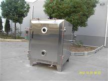FZG-15低温真空干燥箱