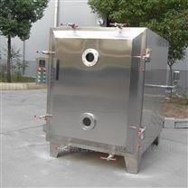 FZG低溫真空干燥箱