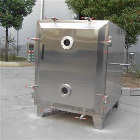 FZG-15型低温真空干燥箱