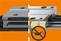 drylin® 直線導向裝置