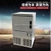 雪花制冰机FM40