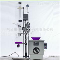 旋转蒸发仪YRE-2050A恒温加热高效蒸发