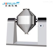 SZG雙錐回轉真空干燥機簡介
