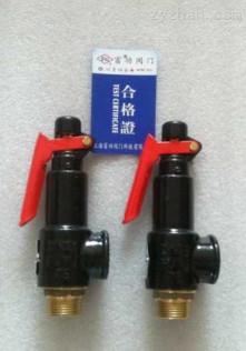 安全阀A27W-10T DN50 整定压力0.84MPA