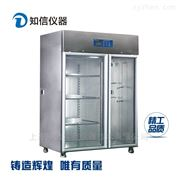 上海知信層析實驗冷柜實驗室多功能冷柜