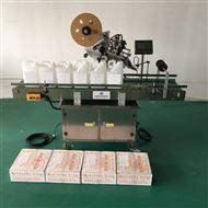 ZS-6001自動平面貼標機