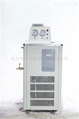 DLSZ-I/II/III型予华DLSZ-I/II/III低温循环水真空泵