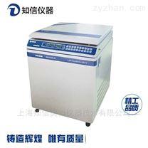 上海知信立式低速實驗室冷凍離心機