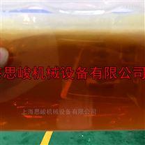 進口重油高剪切混合乳化機