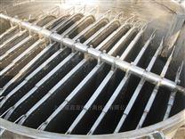 板式密閉過濾機濾板,不銹鋼濾板