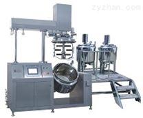 实验型真空乳化机