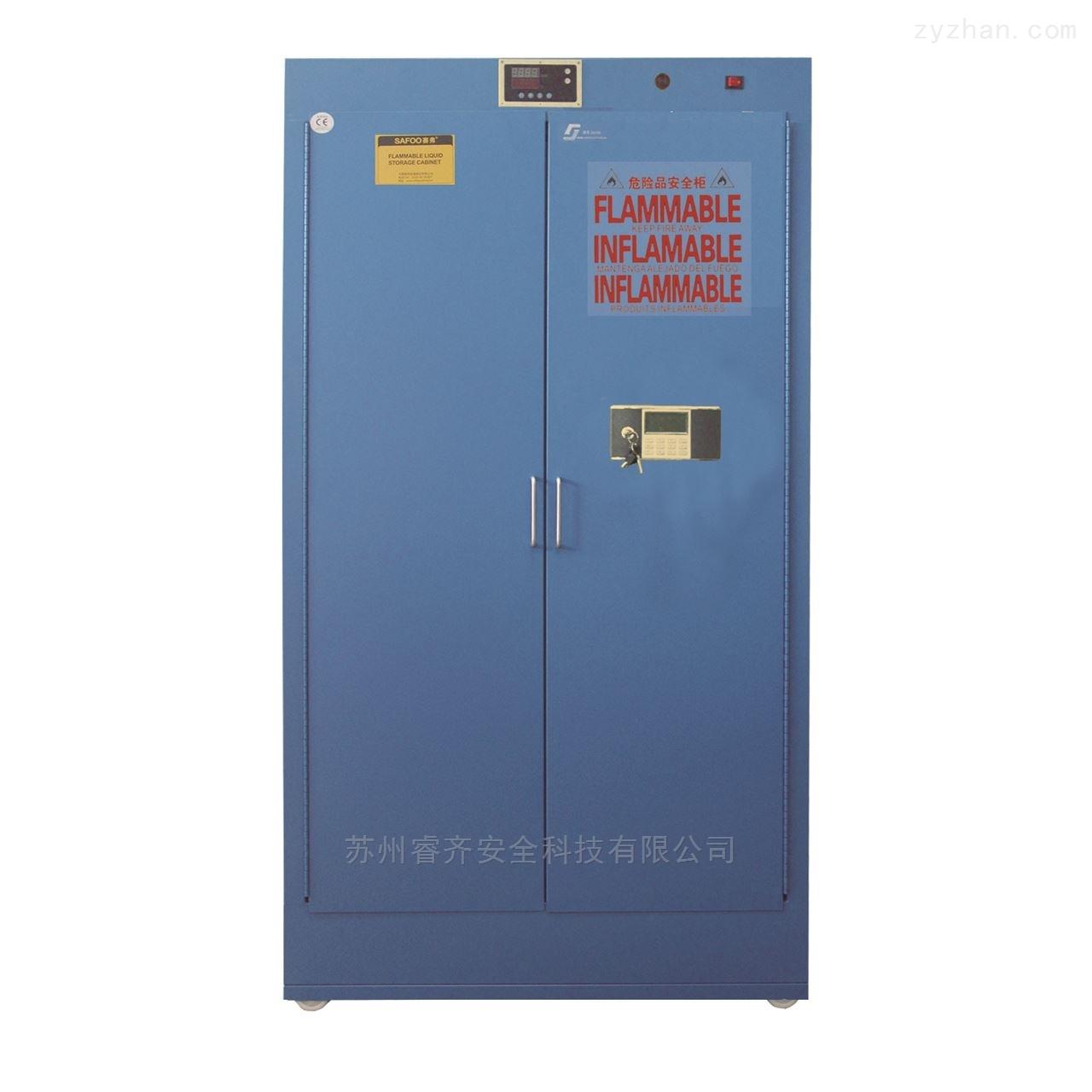 毒害品安全存储柜BC-WYRG02
