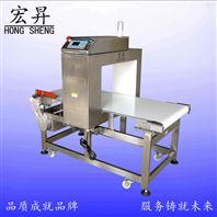 坚果类专用金属检测设备
