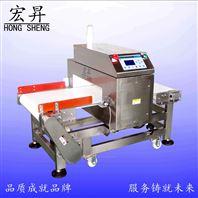 肉類金屬檢測機產品特點