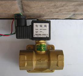 电磁阀0927300 G3/4 螺纹连接