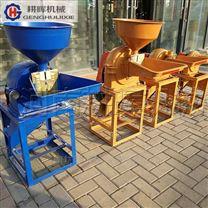 上海 江西超微粉碎机中型超细微粉碎机价格