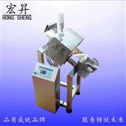 食品药片胶囊金属探测器产品性能