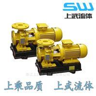 GBW型硫酸管道泵 耐腐蝕離心泵 臥式化工泵