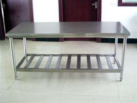 GMP车间不锈钢操作台