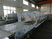 微波乳胶制品烘干设备_干燥设备