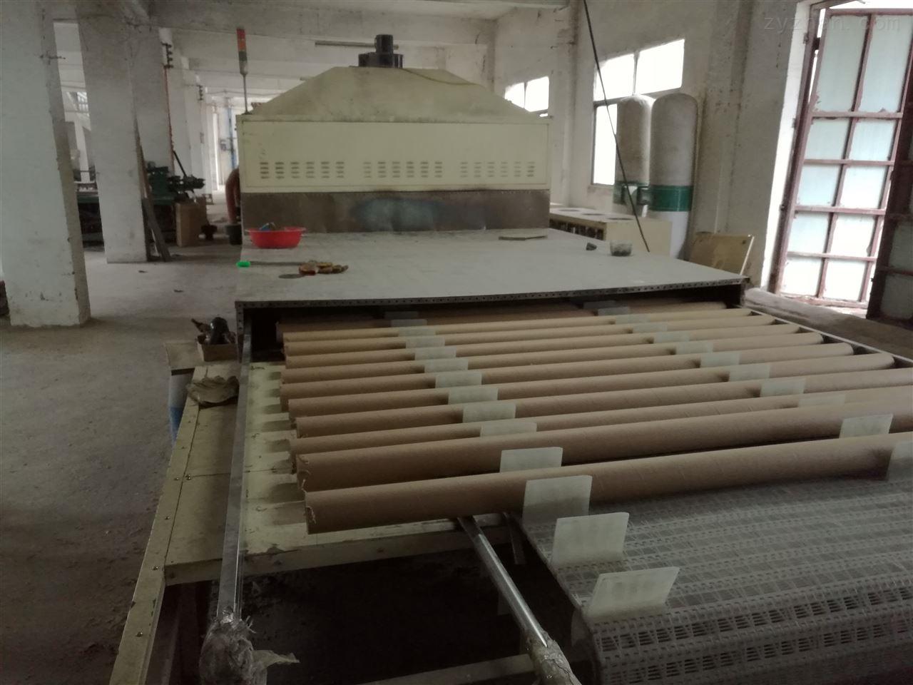 微波隧道干燥机