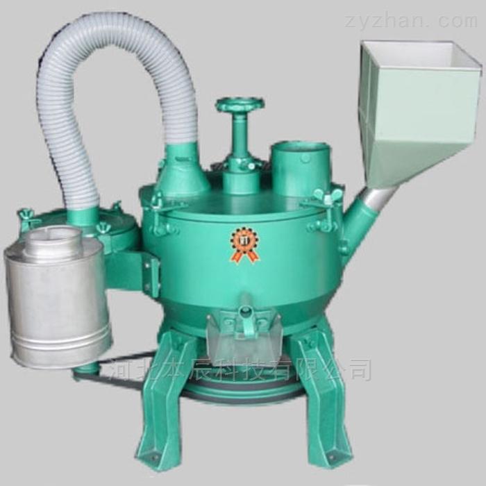 空气分级式磨粉机RT-MO10