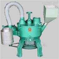 RT-MO10空气分级式磨粉机RT-MO10