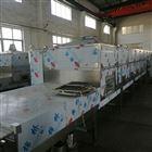 微波乳膠制品烘干設備_干燥設備