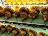 厂家直销50W圆形LED弯杆防爆灯