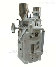 ZP33 punch catalyst tablet press