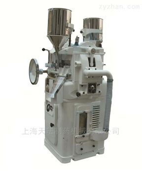 催化剂压片机