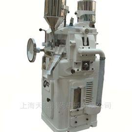 ZP33沖旋轉式消毒劑壓片機
