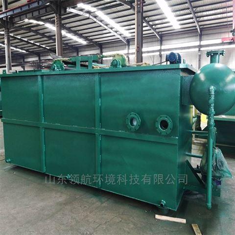 分散式污水处理设备 山东领航