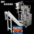 XY-800J全自动酱料包装机