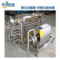 管式杀菌器/列管式换热器