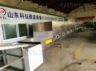 国内微波灭菌设备专业生产厂家供应商