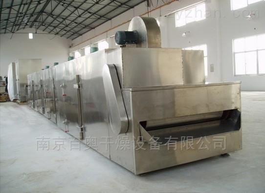 江苏多层连续网带式干燥机厂家