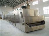 多層連續網帶式干燥機應用范圍