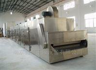 多层连续网带式干燥机应用范围