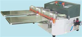 江门台式外抽真空包装机依利达专业定制