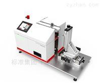 IEC68-2-70手指磨耗测试仪