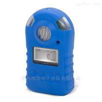 MGD-301便携式一氧化氮检测报警器