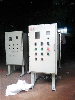 风机水泵专用变频器防爆控制柜