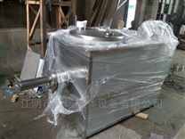 供应GHL-系列湿法混合制粒机  冲剂颗粒机