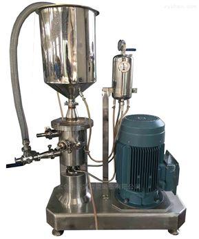 黄豆超高速研磨分散机