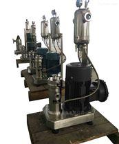 次磷酸钠阻燃剂高剪切均质机